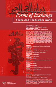 Forms of Exchange: China and the Muslim World