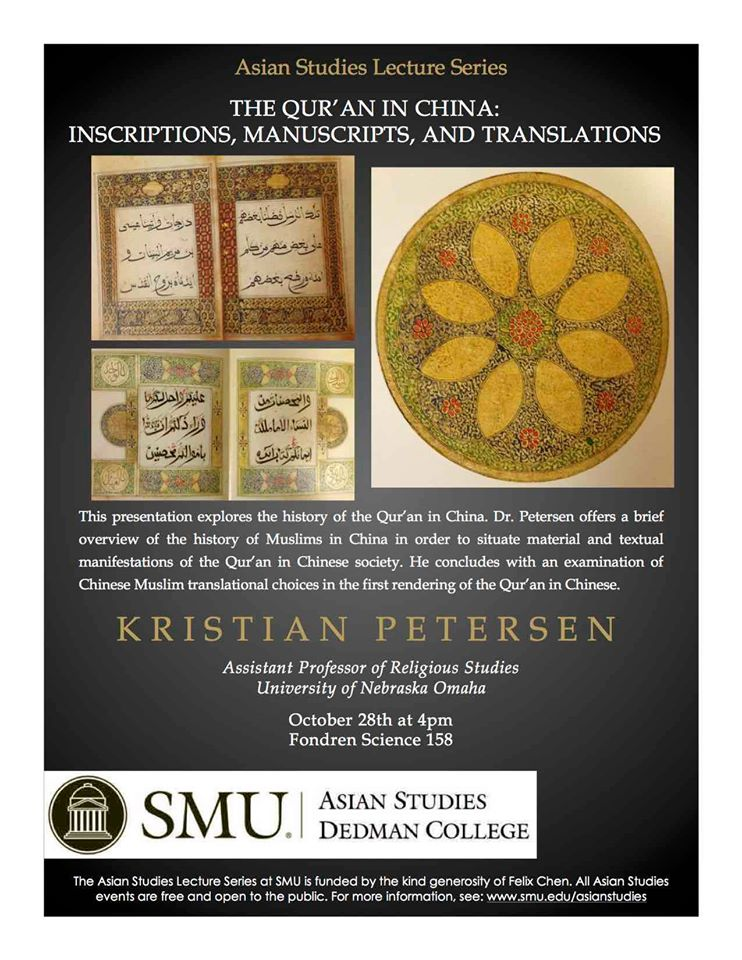 The Qur'an in China at Southern Methodist University | Dr